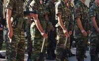 Συμπλήρωση στρατολογικών πινάκων για στρατεύσιμους κλάσης 2026