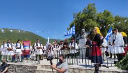 Επιμνημόσυνη δέηση στο Κεφαλινού για τον αντιστράτηγο Ηλία Κορμά και τα παλικάρια